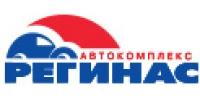 Регинас Челябинск